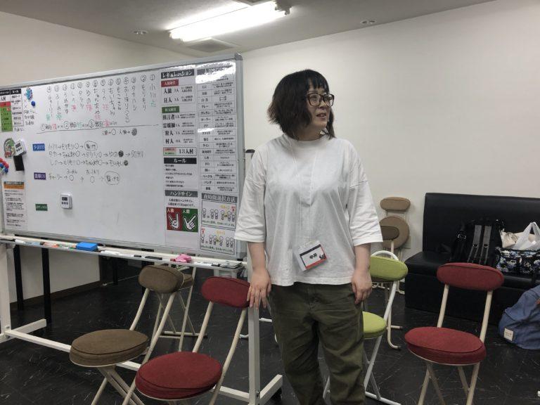 第9回 中井の超初心者人狼会